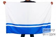 Флаг Республики Алтай фото