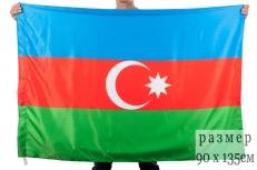 Флаг «Республики Азербайджан» фото