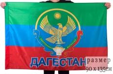Флаг Республики Дагестан с гербом фото
