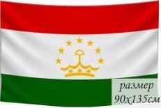 Двухсторонний флаг Таджикистана фото