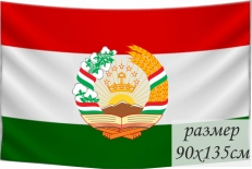 Флаг Республики Таджикистан с гербом фото