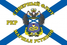 Флаг РКР «Маршал Устинов» Северный флот фото