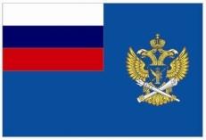 Флаг Роскомнадзор РФ фото