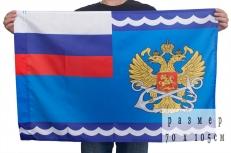 Флаг Росморречфлота 70x105 см фото