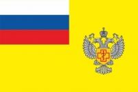 Флаг РОСПОТРЕБНАДЗОР