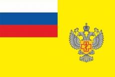 Флаг РОСПОТРЕБНАДЗОР фото