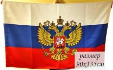 "Российский флаг ""Президентский"" фото"
