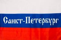 Флаг России с надписью Санкт-Петербург