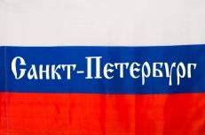 Флаг России с надписью Санкт-Петербург фото