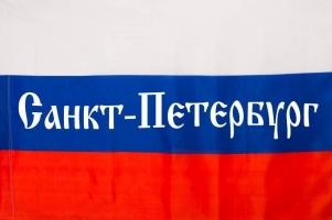 Картинки по запросу санкт петербург надпись