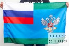 Флаг Росжелдора 70x105 см фото