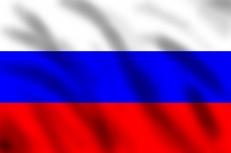 Флаг Российской Федерации по акции