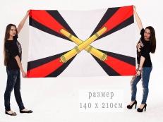 Флаг РВиА 140x210 см фото