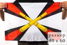 Флаг «РВиА» 40x60 см фото