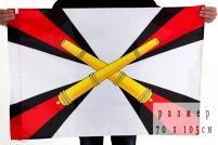 Флаг «РВиА» 70x105 см
