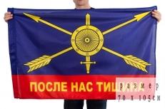 Флаг с девизом ракетчиков (на сетке) фото
