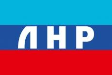 Флаг с надписью ЛНР фото