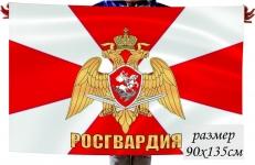Флаг с надписью РОСГВАРДИЯ фото