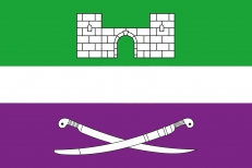 Флаг Щербиновского района фото