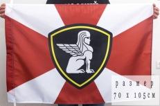 Флаг Северо-Западного округа Внутренних Войск 70x105 см фото