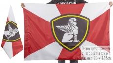 Двухсторонний флаг Северо-Западного регионального командования фото