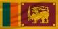Флаг Шри-Ланки фотография