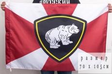Флаг Сибирского округа Внутренних войск 70x105 см фото