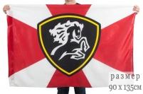 Флаг СКРК ВВ (на сетке)