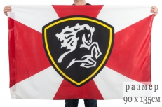 Флаг СКРК ВВ (на сетке) фото