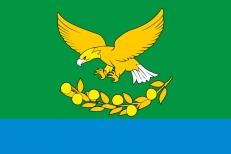 Флаг Славянского района фото