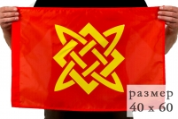 Флаг «Славянское солнце» 40x60 см