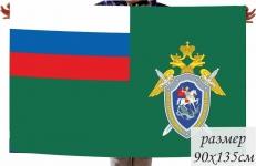 Двухсторонний флаг Следственного комитета фото