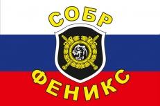 Флаг «Феникс» СОБР МВД фото