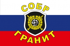 Флаг отряда «Гранит» СОБР МВД России фото