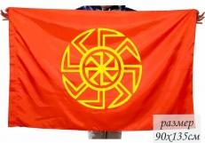 "Флаг ""Солярный символ Коловрат"" фото"