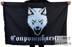 Флаг «Сопротивление» фото