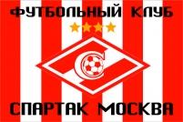 """Флаг """"ФК Спартак"""" Москва  (логотип 2013 г.)"""