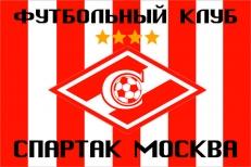 "Флаг ""ФК Спартак"" Москва  (логотип 2013 г.) фото"