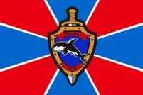"""Флаг Спецназа ФСБ РОСН """"Касатка"""""""