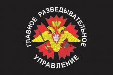 """Флаг """"Спецназ ГРУ"""" главное развед.управление фото"""