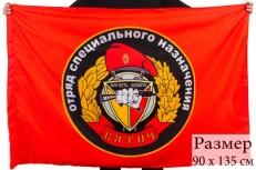 Флаг Спецназа ВВ 15 ОСН Вятич фото