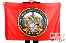 """Флаг Спецназа ВВ """"16 ОСН Скиф"""" фото"""
