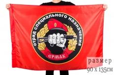 Флаг Спецназа ВВ 19 ОСН Ермак фото
