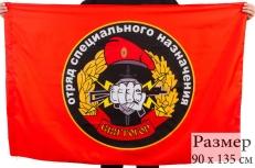 Флаг Спецназа ВВ 30 ОСН Святогор фото