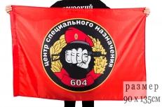 """Флаг Спецназа ВВ """"604 ЦСН"""" фото"""