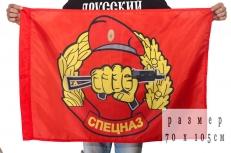 Флаг спецназа Внутренних войск МВД РФ 70x105 фото