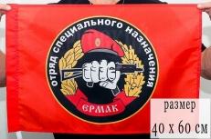 Флаг Спецназа ВВ 19 ОСН Ермак 40х60 см фото