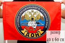 "Флаг Спецназа ВВ ""21 ОСН Тайфун"" 40х60 см фото"