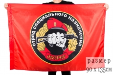 Флаг Спецназа ВВ 23 ОСН Оберег (Мечел) фото