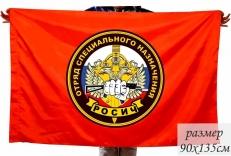 """Флаг на машину с кронштейном Спецназа ВВ """"7 ОСН Росич"""" фото"""